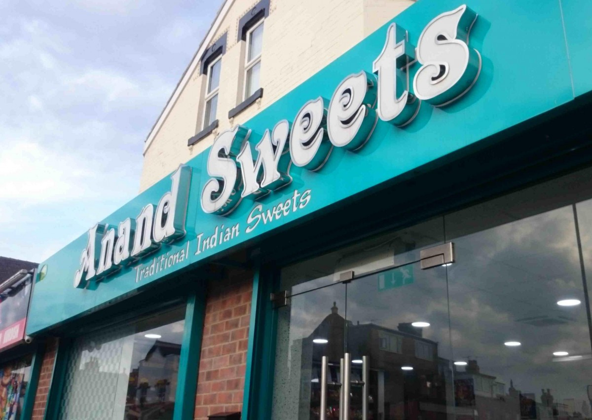 anand sweets leeds